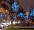 """Które miasto świeci najładniej w Polsce? Ostatnie dni głosowania w świątecznym plebiscycie """"Świeć Się z ENERGĄ"""""""